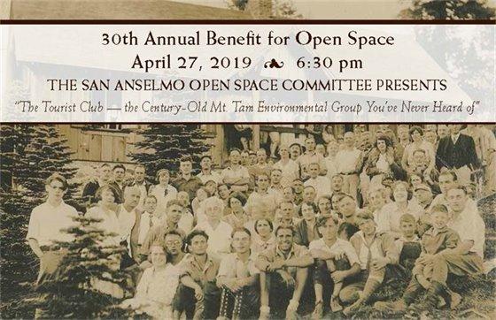Open Space Invitation